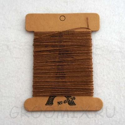 Нитки льняные вощенные Lin Cable коричневые-185 10 метров