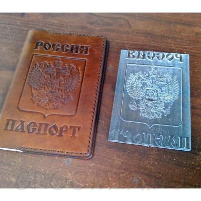 Клише - Паспорт РФ